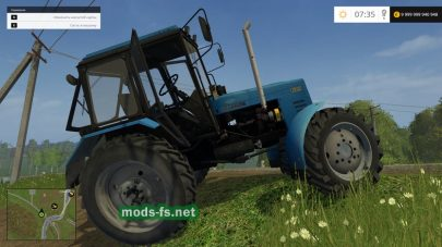 Трактор МТЗ 82.1 для Farming Simulator 2015