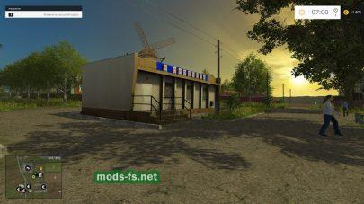Магазин «Продукты» в игре Farming Simulator 2015