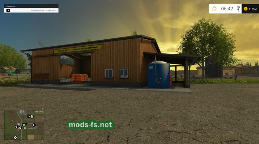 скачать карту николаевка для Farming Simulator 2015 - фото 8