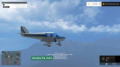 Рабочий самолет для FS 2015
