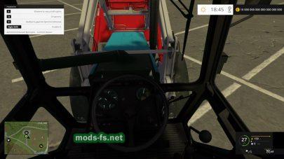 Трактор МТЗ-1221 для FS 2015