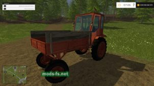 Мод трактора Т-16