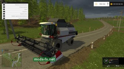 Зерноуборочный комбайн VECTOR 410 для игры FS 2015