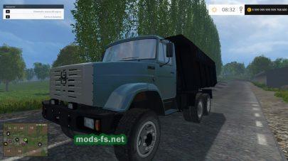 zil-4520 mmz