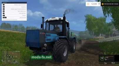 ХТЗ-17221