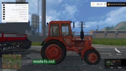 Мод МТЗ-82 для Фермер Симулятор 2015