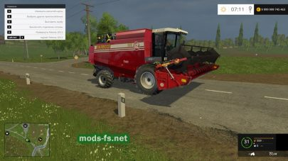 Мод PALESSE GS122