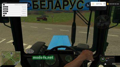 Мод трактора Беларус 892 v2.0