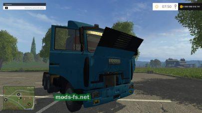 Мод тягача «МАЗ 642208»