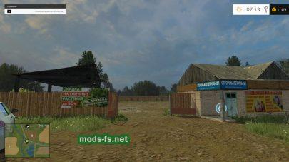 Магазин «Стройматериалы» в игре FS 2015