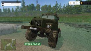 Скриншот мода ural-43206