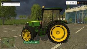 Мод трактора JOHN DEERE 5085M