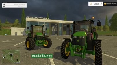 JOHN DEERE 5085M в игре Farming Simulator 2015