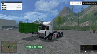 Мод МАЗ 6422-9370