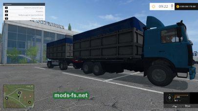 Мод МАЗ 630308 и прицеп 83781