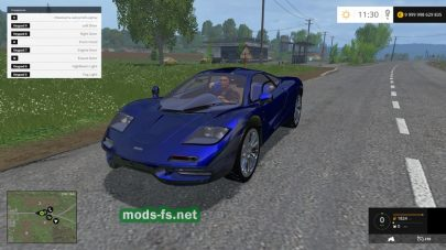 MCLAREN F1 для Farming Simulator 2015