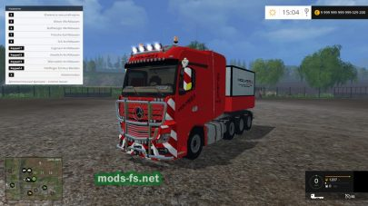 Тягач Mercedes Actros MP4 SLT для FS 2015