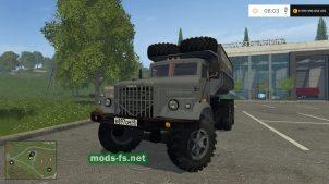 КрАЗ 256Б