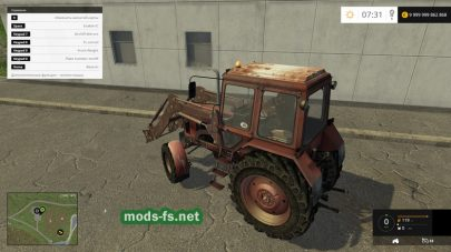 Трактор МТЗ для игры FS 2015