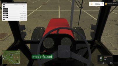 Мод трактора «МТЗ 1025.4»