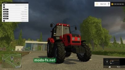 Пак «МТЗ 1025.4» для Farming Simulator 2015
