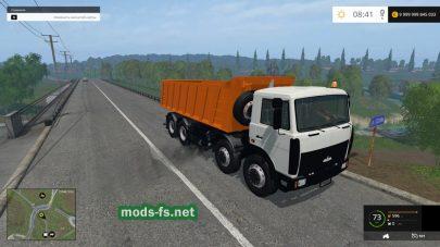 Мод тягача МЗКТ 651510