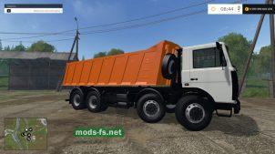 МЗКТ 651510 для FS 2015