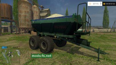 Распределитесь удобрений для игры Фермер Симулятор