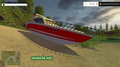 Яхта для игры Фермер Симулятор 2015