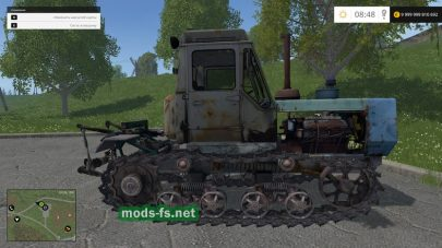 Мод гусеничного трактора Т150