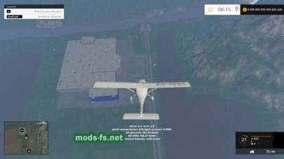 Самолет TFSG JABIRU J160 TFSGROUP