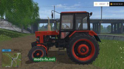 Трактор «Беларус МТЗ 80»