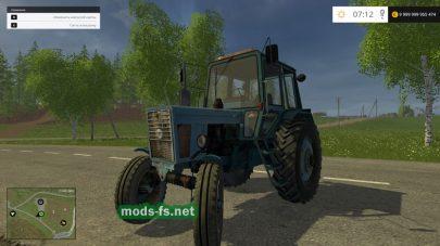 Трактор МТЗ-80 для FS 2015