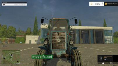 Модификация трактора МТЗ 80