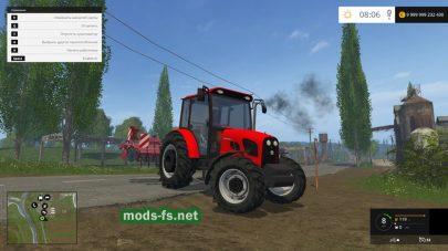 Мод мини-трактора для игры FS 2015