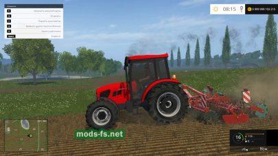 Трактор tumosan для FS 2015
