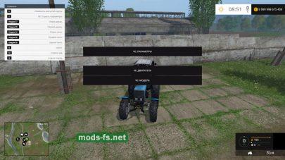 Скрипт Vehicle editor для FS 2015