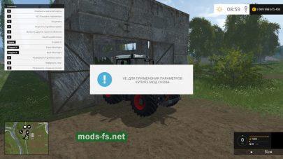 vehicle editor mods