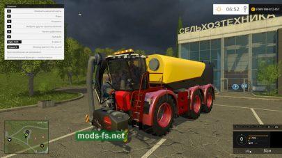 Цистерна Vredo VT5518 для жидкого навоза