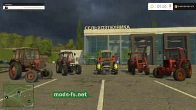 Трактора ZENTOR и МТЗ для Farming Simulator 2015