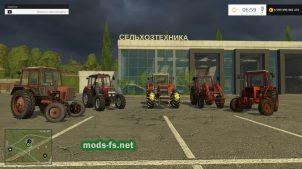 Большой пак тракторов для игры Фермер Симулятор 2015