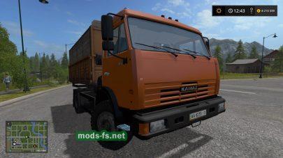 kamaz-43255s FS 2017