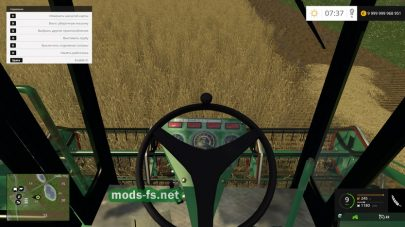 Мод комбайнов ARBOS для Farming Simulator 2015