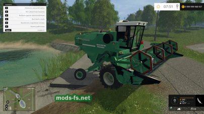 ARBOS 705A4L mods