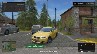 BMW M3 E92 для Farming Simulator 2017