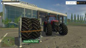 Мод трактора CASE OPTUM 300 CVX