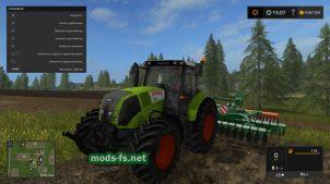 Мод трактора CLAAS AXION 820 FS17