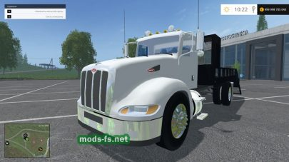 Мод Converted Landscaping Truck для FS 2015