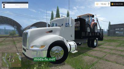 Converted Landscaping Truck для перевозки техники в FS 2015