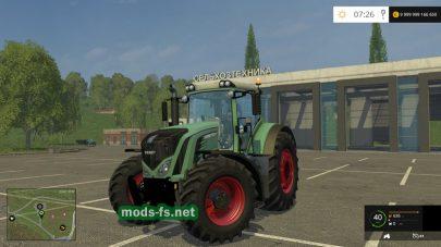 Fendt 939 S4 — VarioGrip